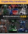 1:12 Liga deformação robô de brinquedo diecasts veículos menino do bebê brinquedos Transformação Optimus Prime Galvatron modelo crianças brinquedos de Presente