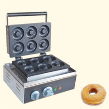 BEIJAMEI Kitchen appliances commercial machine to make donuts electric mini donut making machine home doughnut maker price