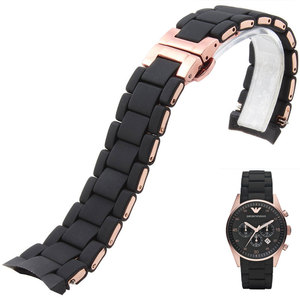 Silicone Rubber watch strap br