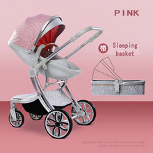 лучшая цена High Quality Stroller Can Sit Reclining Folding Light High Landscape Two-way Newborn Shock Baby Stroller