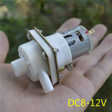 8-12V DC magnetic pump Micro Submersibles Motor pretty quiet Centrifugal Pump Electric Carbon brush pump