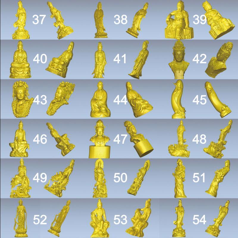 54 stücke für wählen Die göttin Guanyin_Avalokitesvara 3D STL modell für 4 achsen geschnitzte abbildung cnc-maschine Router Stecher ArtCam