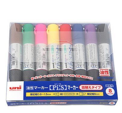 UNI PA-152TR Dual Head Markers 8 Colors Set/ 12 Colors Set good quality best selling uni posca pc 5m markers set 1 8 2 5mm 17 colors set