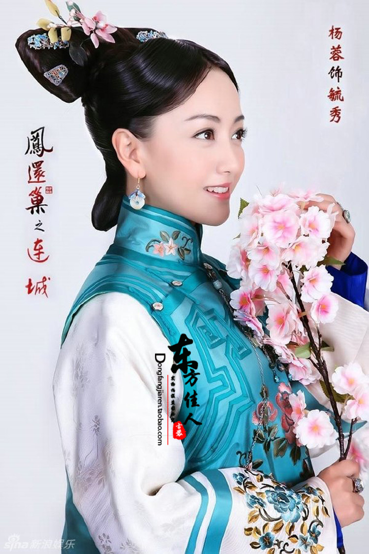 Tong MinXiu Yang Rong TV Play Costume The Palace-the Lost Daughter Actress Embroidery Costume Qing Dynasty Princess Costume