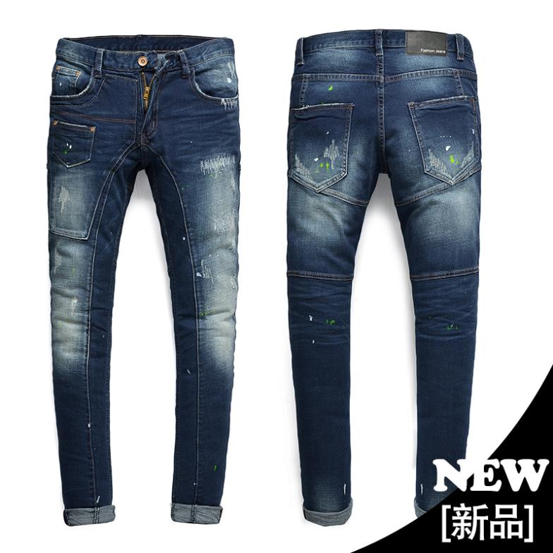 Free shipping ripped jeans online in men store. Best ripped jeans for sale. Cheap ripped jeans with excellent quality and fast delivery. | coolmfilb6.gq