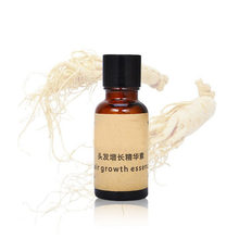 Essential Oils Huile Essentielle Hair Growth Products Ginger Oil Faster Grow Stop Loss(China)
