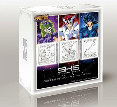 Saint Seiya EX Myth Cloth Silver Appendix Pandora box Vol.3 Ophiuchus  Shaina Centaurus Sagitt