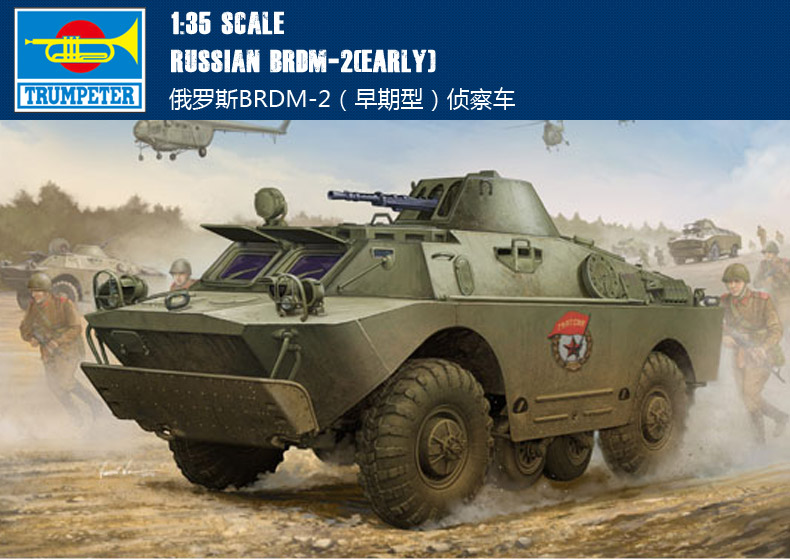 Trumpet Hand 05511 1:35 Russian BRDM-2 Reconnaissance Vehicle (early Type)  Assembly Model