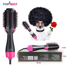 In Stock! 2 1 Electric Pro Hair Dryer Brush Curling Iron Curler Blow Rotating Roller Styler