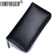 COMFORSKIN Brand New Arrivals Large Capacity Card Wallets Hot Sales Multi-function RFID Unisex Credit Holders Case