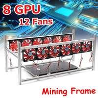 8 GPU Mining Frame With 12 LED Fans Aluminum Stackable Box Mining Platform Outdoor Frame ETH / ZEC / Bitcoin