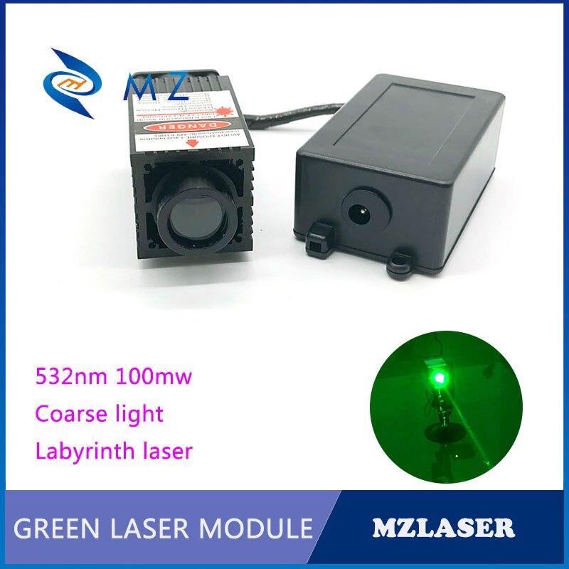 Labyrinthe jeu module laser 532nm 100 mw Rugueux ray laser faisceau Laser module avec ventilateur de refroidissement