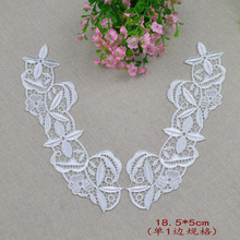 1Pair Polyester Elegant Embroidery Lace Applique Ornament Couture Designs Sewing Craft Neckline