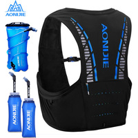 AONIJIE C933 Running Bag Hydration Backpack Rucksack Bag Vest Harness Water Bladder Hiking Camping Marathon Race Climbing
