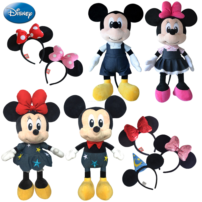 Christmas Minnie Mouse Plush.Us 5 81 30 Off Genuine Disney Mickey Mouse Minnie Mouse Plush Dolls Disney Stuffed Toys Minnie Headband Children Birthday Christmas Gift In Movies