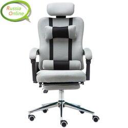 Высокое качество Сетчатое компьютерное кресло кружевное офисное кресло лежа и подъема персонала кресло с подставкой для ног Бесплатная до...