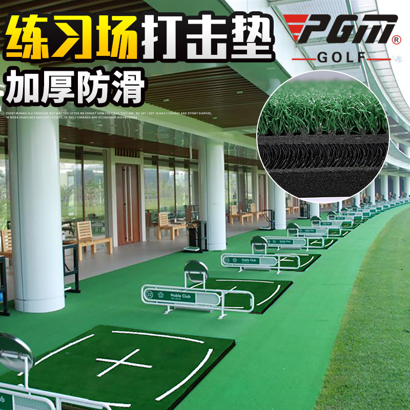 Golf Course 3D Special Teaching Practice Pad Mini Swing Ball Pad Indoor Personal Practice Pad 1.5x1.5m Green Lawn Ball Mat golf ball sample display case