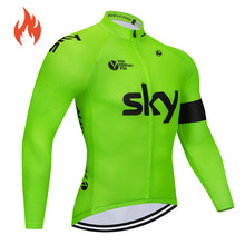 Maillot ciclismo new sky cycling jersey set Ropa ciclismo bicicleta Winter thermal fleece cycling clothing MTB bike jersey