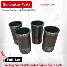 Гильза цилиндра двигателя для дизельных генераторов 30 кВт/40 кВт китайский Weifang/Weichai/Ricardo K4100D K4100ZD запчасти