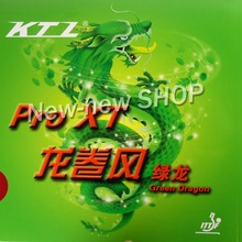 Free Shipping, KTL Pro XT Green-Dragon Red Pips-in Table Tennis Rubber With Sponge цена