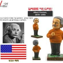 Ручная работа изделия из смолы знаменитостей мира США Статуэтка Эйнштейна Новое поступление украшения для дома и офиса отличная коллекция
