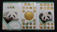2018 Year China panda gold Plated coin badge with certificate collection Animal Coin gift present