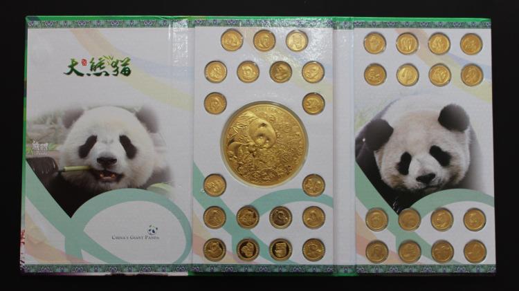 2018 an chine panda plaqué or pièce badge avec certificat collection Animal pièce cadeau présent