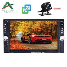 Universale car multimedia player 2 DIN 6.6 pollici touch screen car radio auto mp4 mp5 lettore 7652D auto radio bluetooth