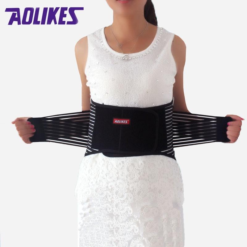 AOLIKES soporte Lumbar de malla transpirable de alta elasticidad cuidado de la salud con la cintura de acero soporte trasero sujetador cinturones de Culturismo