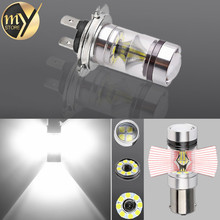 h7 h11 hb4 100w led bulb 12v24v 360 degree cree chip for car fog light drl sourcing parking white
