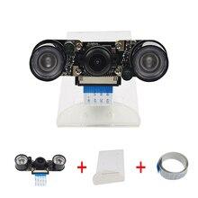 Raspberry Pi 3 Камера Широкий формат рыбий глаз Ночное видение Камера + IR Сенсор свет + Acryclic держатель Поддержка Raspberry Pi 2 Модель B