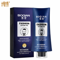 BOQIAN Fashion Styling Gel Strong Modeling Hair Wax Mud Shape Hair Gel Hair Clay Pomade Stereotypes
