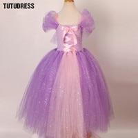 Tulle Girls Cosplay Rapunzel Princess Dress Costume Children Masquerade Ball Gowns For Kids Halloween Birthday Party Tutu Dress