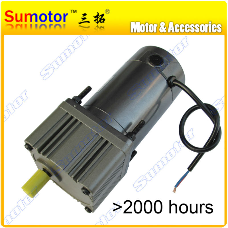 DC 24V 120W High Torque high power gear reducer DC brushed Motor Eletric engine for Industry machine adjustable speed optional