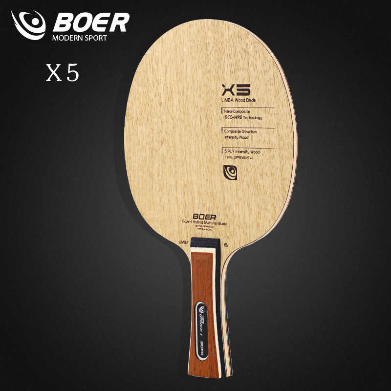 BOER 7 Ply Arylate Carbon Fiber Table Tennis Blade Lightweight Fast Attack Ping Pong Racket Blade Table Tennis Accessories B44