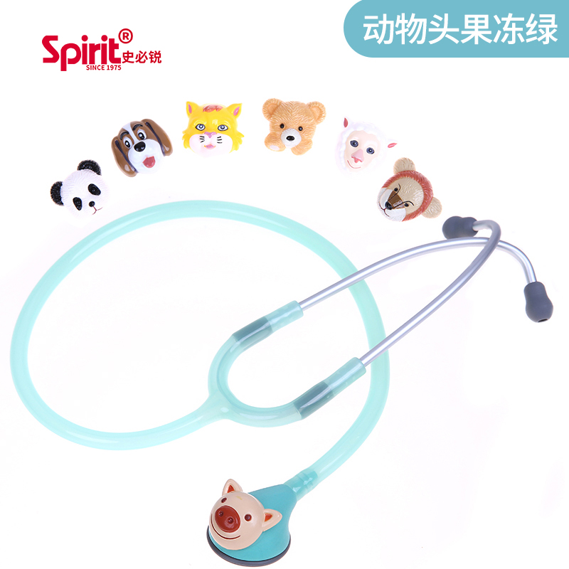 High Quality 3D Animated 7 Fun Animal Changable Single Head Kids Child Children Made In Taiwan Spirit Stethoscope Free Shipping