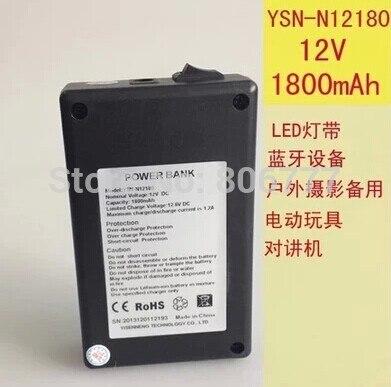 Литиевая батарея 12 В, Взрывозащищенная батарея 1800 мА/ч, полимерные батареи большой емкости, Мобильная мощность может быть настроена