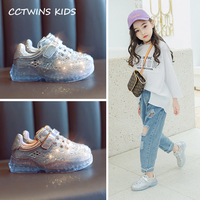 Kids Sparkly Shoes 2019 Spring Fashion Girls Glitter Shoes Boys Sneakers for Kids Baby Sports Sneakers Children Shoes FS2702