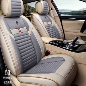 Image 3 - Flax car seat cover Fully encircled leather linen four season mat car seat cushion  95% 5 seat car can use car Seat covers