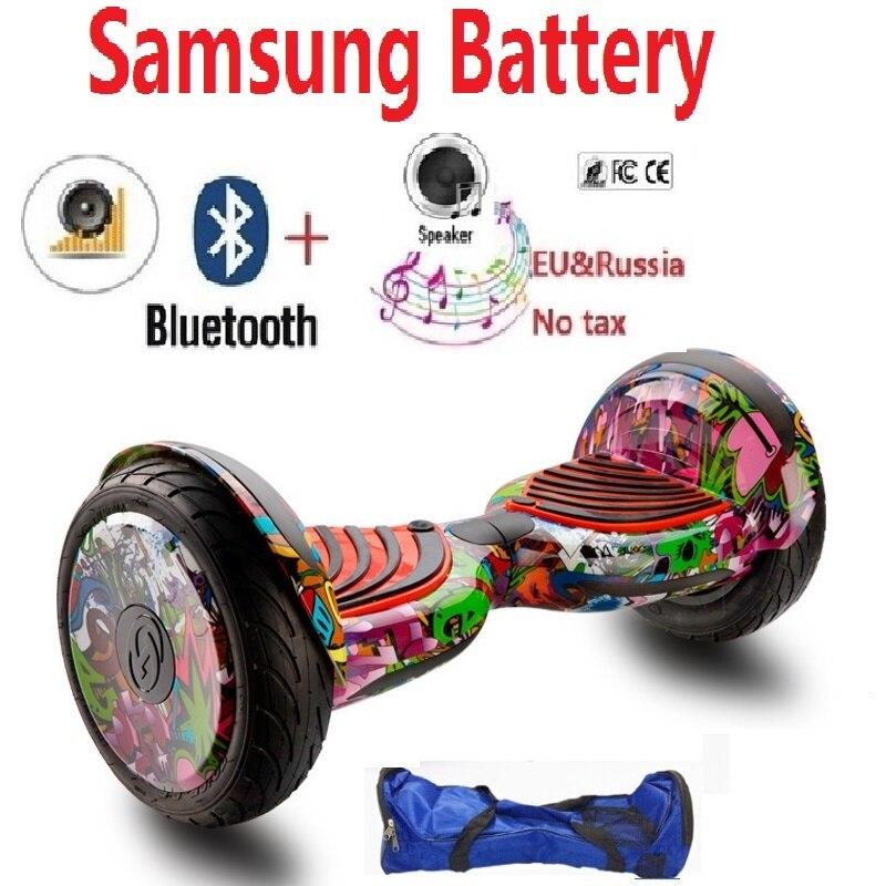 Электрический самокат Самостоятельная Баланс Скутер Ховерборда скейтборд blutooth динамик удаленный ключевой gyroscooter умный Баланс колеса самоката