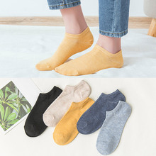 5 Pairs/lot Lady Cartoon Striped Casual Minimalist Solid Color Ankle Boat Socks Women Fashion Cotton Female 29