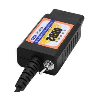 Image 3 - Wsparcie Win10 MZ327 USB OBD2 z przełącznikiem skaner diagnostyczny wsparcie dla FORD otwórz ukryty ELM327 PIC18F25C80 Forscan ELMconfig
