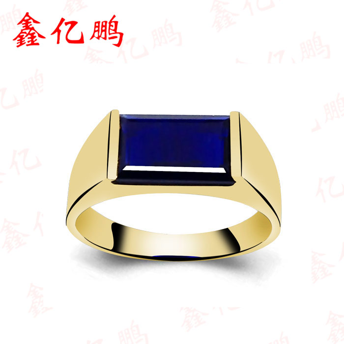 changle-specialty-18-fontbk-b-font-fontbgold-b-font-inlaid-natural-shandong-sapphire-ring-plate-ring