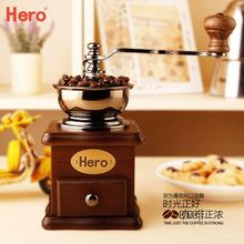 Free shipping Household coffee machine manual grinder bean hand grinding for beans Coffee machine
