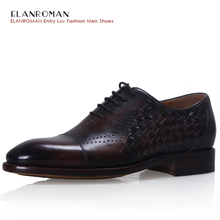 Italian Men Shoes Men's Luxury Dress Shoes High-grade French Bullhide Handmade Lace Up Brown Wedding Business Oxford Shoes
