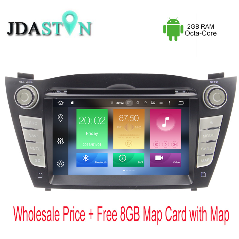 JDASTON 2 DIN Octa Core 2GB Ram Android 6 0 1 font b Car b font