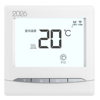 Digital Heating Thermostat With Weekly Programming Room Floor Temperature Controller LCD Display Thermostat Green Backlight
