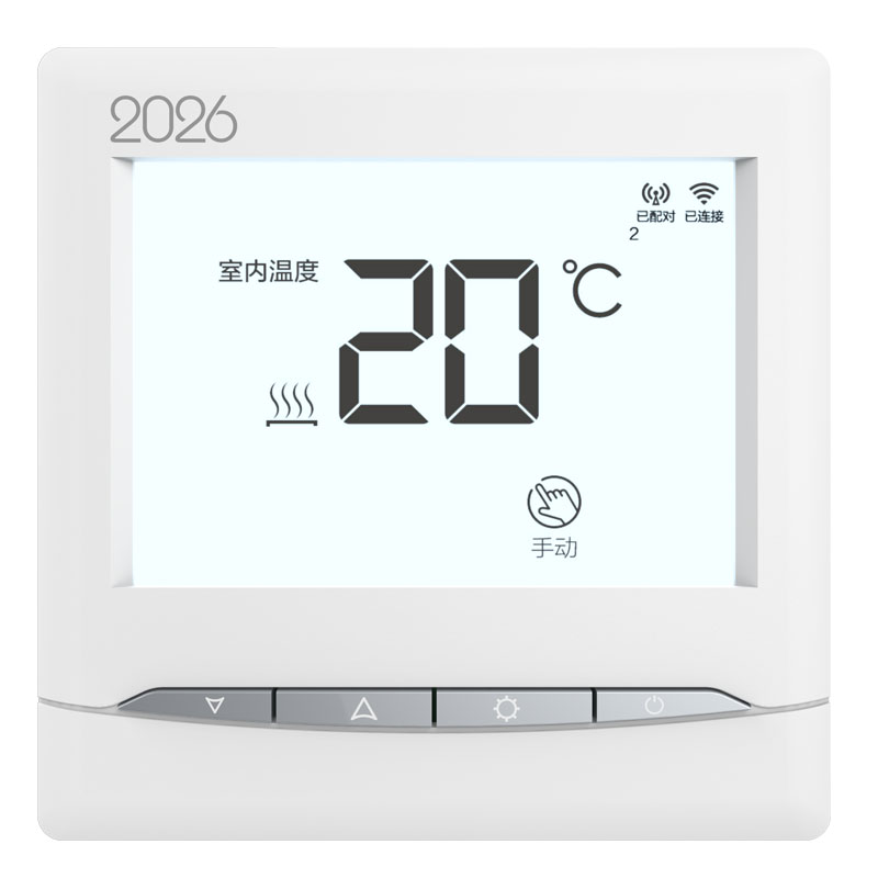 Digital Heating Thermostat with Weekly Programming Room Floor Temperature Controller LCD Display Thermostat Green Backlight 7 days 6 1 days 5 2 days programming wireless floor heating thermostat valve for heating systems