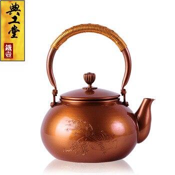 2017 Cast Iron Tea Pot No Coating Japanese Kung Fu Tea Set Handmade Japan Purple Plum Brass Copper Kettle Pot With Filter 1200CC