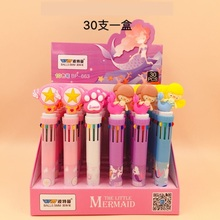 30pcs/box Lovely Cartoon Sweet Girls Favors 10 Colors Ballpoint Pen Students Birthday Gift Prize Stationery